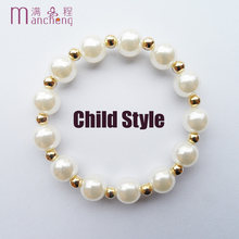 good quality gold color 8MM Pearl beads kids Children's bracelets for girls jewelry Lucky Imitation pearl baby bracelet boys(China)