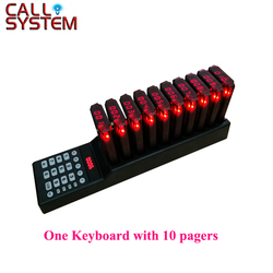 10 Pagers and 1 Keyboard with Charger Base Wireless Waiter Calling Systems Coaster Pager System