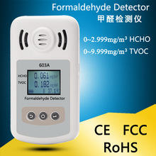 Portable high - precision formaldehyde detector concentration tester home content measuring instrument