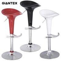 2pcs Modern Adjustable Swivel Chair Bar Chair Commercial Furniture Bar Tool HW50219