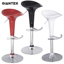 GIANTEX 2pcs Modern Adjustable Swivel Chair Bar Chair Commercial Furniture Bar Tool HW50219