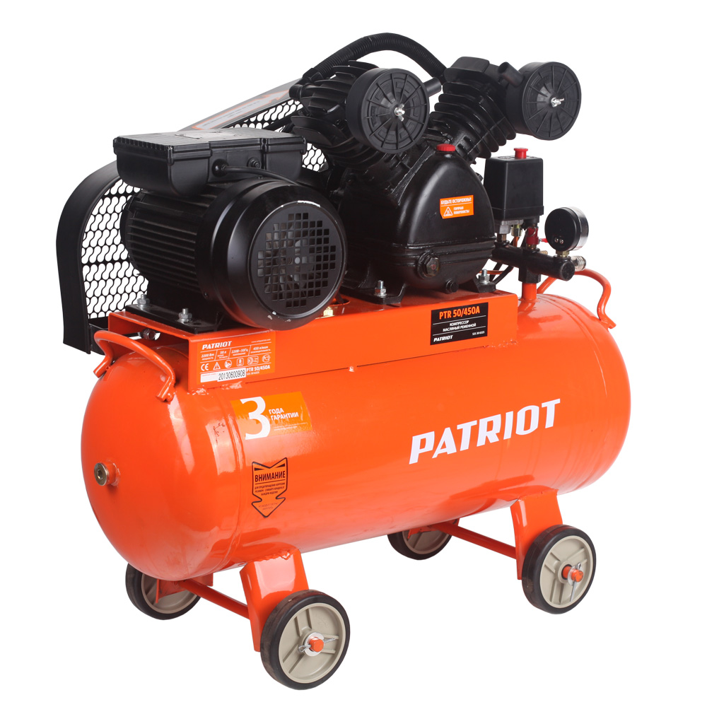 Compressor electric PATRIOT PTR 50-450A (Ременный Drive, pressure 10 atm, power 2200 W)