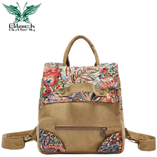 Mochilas Hot Sale Limited Leather Backpack Daypack New 2016 Shoulder Wind Female Bag Ladies