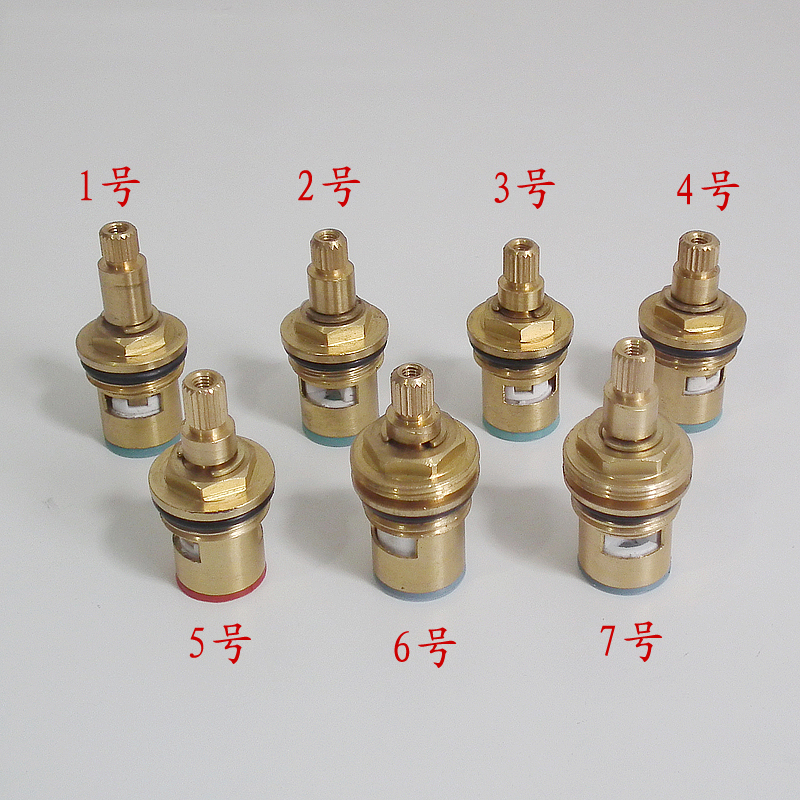Cold Water Tap Mixing Valve Cartridge