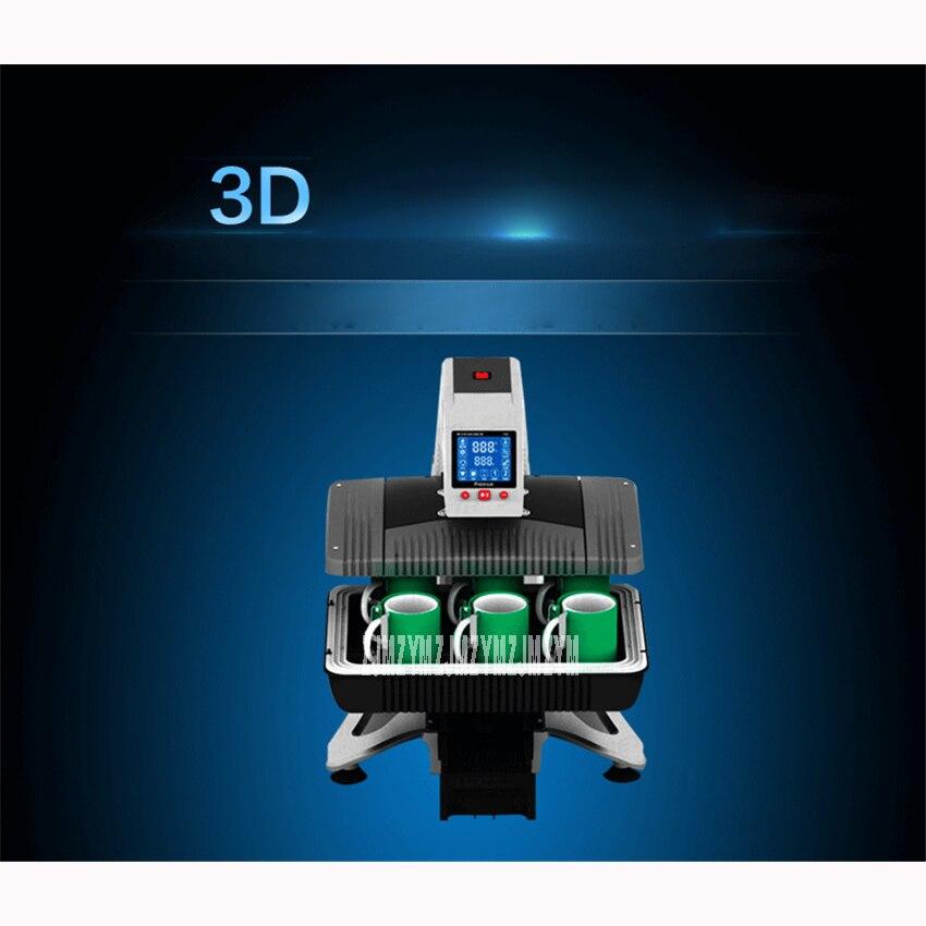 3D Sublimatie Printer 3D Vacuüm Sublimatie Warmte Pers Overdracht Machine Afdrukken voor Telefoon Gevallen Mokken Platen 110 V/220 V ST 420 - 3