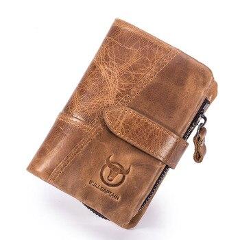 Detachable Zipper Pocket Coins Purse
