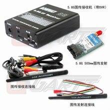 Aomway 5.8Ghz 500mW A/V Transmitter +5.8g 32ch Receiver built-in DVR (TX+RX)