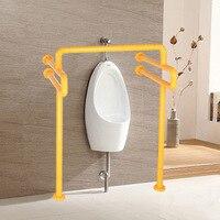 Пожилых инвалидов Ванная комната Безопасный и безбарьерной перила U тип писсуаров перила питания Ванная комната перила