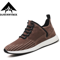 DJSUNNYMIX Brand 2017 Running Shoes High Quality Suede Men Sneakers Lightweight High Top Popular Trend Walking