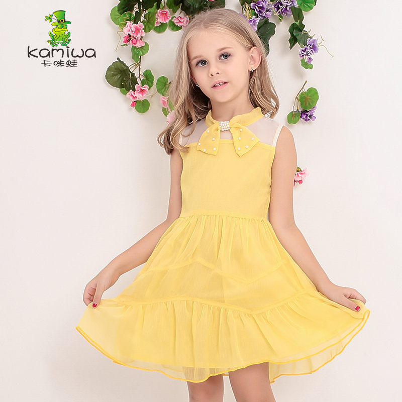 Cute clothes for young women