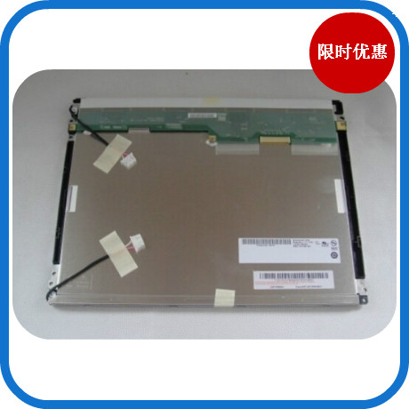 AUO 12.1 inch LCD screen G121SN01 V0 V1's industrial V3 genuine good delivery test original auo12 1 inch lcd screen g121sn01 v 3 g121sn01 v 1 industrial lcd