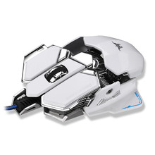 4800 DPI Aluminum Base Game Mouse 10 Buttons Professional Programmable USB Wired Gaming Mice for PC