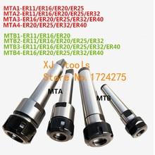Патрон для Цанга MT1/MT2/MT3/MT4 Morse taper ER11/ER16/ER20/ER25/ER32/ER40, зажим держателя для инструментов с ЧПУ.