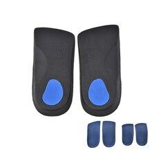 1 Pair Half Unisex Orthotic Arch Support Shoe Pad Sport Running EVA Insoles Insert Cushion Non Slip Men Women