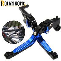 Hot Sale items CNC Motorcycle Accessories Folding Extendable Brake Clutch Levers For HONDA CBR1000RR FIREBLADE SP 2008 2018 2017
