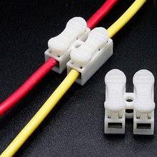 30 ピース/ロットクイックスプライスロックワイヤーコネクタCH2 2 ピン電気ケーブル端子 20 × 17.5 × 13.5 ミリメートル卸売ドロップ無料