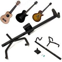 60cm Iron EVA Electric font b Guitar b font Wall Hanger Horizontal Acoustic Guitarra Holder font