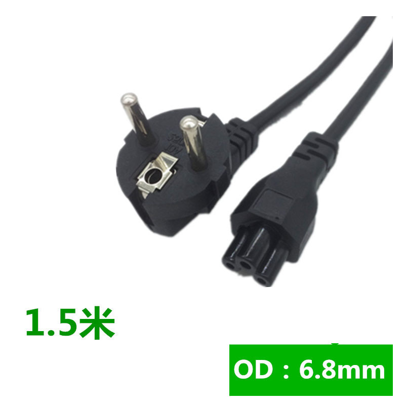 BASEQI 1.5m EU / Europe 3Pin Power Cord Cable EU 3Prong Laptop AC Adapter Lead 3Pin cable Plum tail power cord