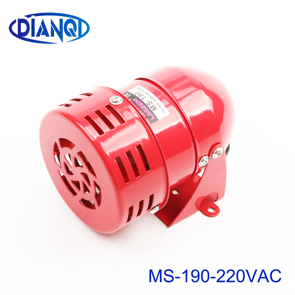 AC 220V 110DB Red Mini Metal Motor Siren Industrial Alarm Sound electrical guard against theft MS-190AC 220V 110DB Red Mini Metal Motor Siren Industrial Alarm Sound electrical guard against theft MS-190