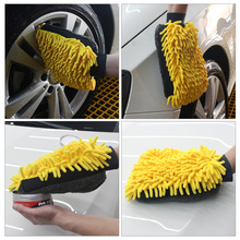 Waterproof Car Wash Mitt Microfiber Chenille Glove, 4 In 1 Multi function Thick Car Cleaning Mitt Wax Detailing Tool
