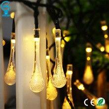 Солнечный струнный светильник 30 светодиодный водонепроницаемый струнный Сказочный светильник для сада, рождественской вечеринки, декоративный солнечный светильник s