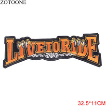Large Punk Letter Patch Biker Cheap Embroidered Iron On Motorcycle Patches For Clothing Big Back Harley Jacket Applique