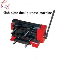 DIY Handleiding Snijplank Vouwen Plaat Machine S/N: 20002 Kleine Snijplank Vouwen Plaat Gereedschap 1PC