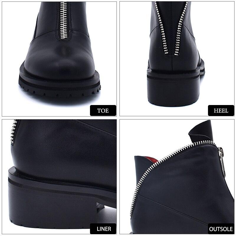 zip boots. 5