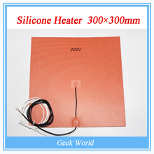 300*300mm, 220V, NTC 100K Thermistor, Silicone Heater with M3 sticker for 3d printer heated bed heatbed