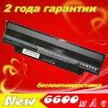 JIGU аккумулятор Для Ноутбука dell Inspiron 13R 14R 15R 17R M4040 M501 M5010 M5110 M4110 M5040 N5050 N4120 N4050 N5010 N4010 N7010D