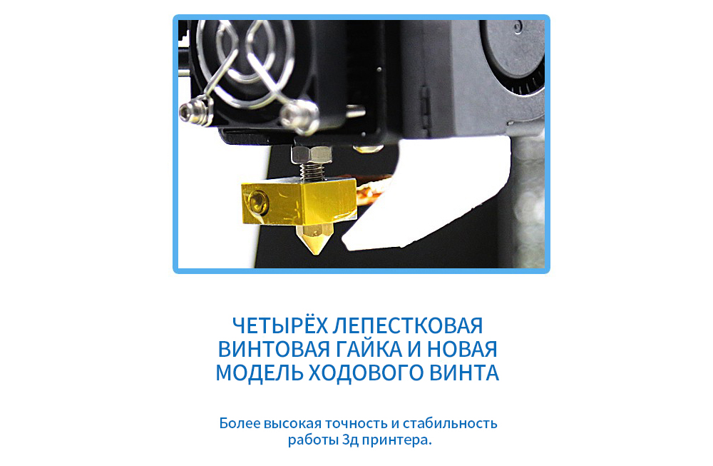 anet a8 russian (5)