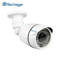 Techage AHD 아날로그 1080P 2.0MP 야외 방수 HD 카메라 IR 밤 비전 홈 보안 CCTV 카메라 AHD DVR 시스템 키트