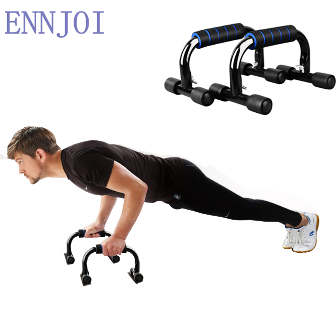 1Pair Fitness Pushup Stands Pushup Chest Bar I-Type Handles Hand Sponge Grip Bars Pushup Stands Gym Muscle Training Tool