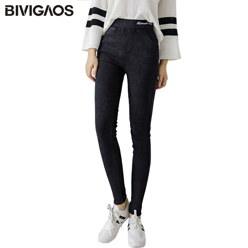 BIVIGAOS New Womens Letters Embroidery Black Leggings Jeans Skinny Slim Washed Jeans Stretch Woven Pencil Pants Jeggings Women women fashion jeggings stretch skinny leggings leg wear pencil pants casual jeans 30