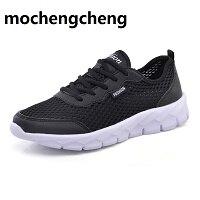 2017-hot-sale-Ultra-light-summer-mesh-breathable-men-running-shoes-comfortable-mens-sport-shoes-run