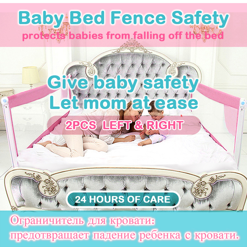 2PCS Baby Bed Fence for two sides of bed child Barrier for toddler Guardrail Safe Kids playpen for beds Crib Rail Security Fence2PCS Baby Bed Fence for two sides of bed child Barrier for toddler Guardrail Safe Kids playpen for beds Crib Rail Security Fence