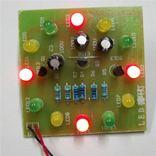 Diy kit LED lamp light water KIT Parts DIY electronic products production practice of welding with battery box diy electronic