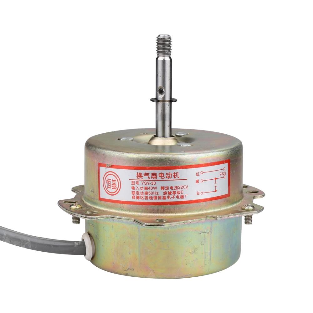 40w 220v 10 12 inch kitchen exhaust ysy 30 hongyun fan motor fan strong shutter mute 10 12 exhaust fan motor 1200 min