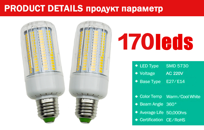 Image 5 - LED Bulb SMD5736 E27 E14 LEDs Lamp Light 50W 40W 30W 25W 15W 12W 7W Incandescent replace 220V Spotlight Corn LED Lights for home-in LED Bulbs & Tubes from Lights & Lighting