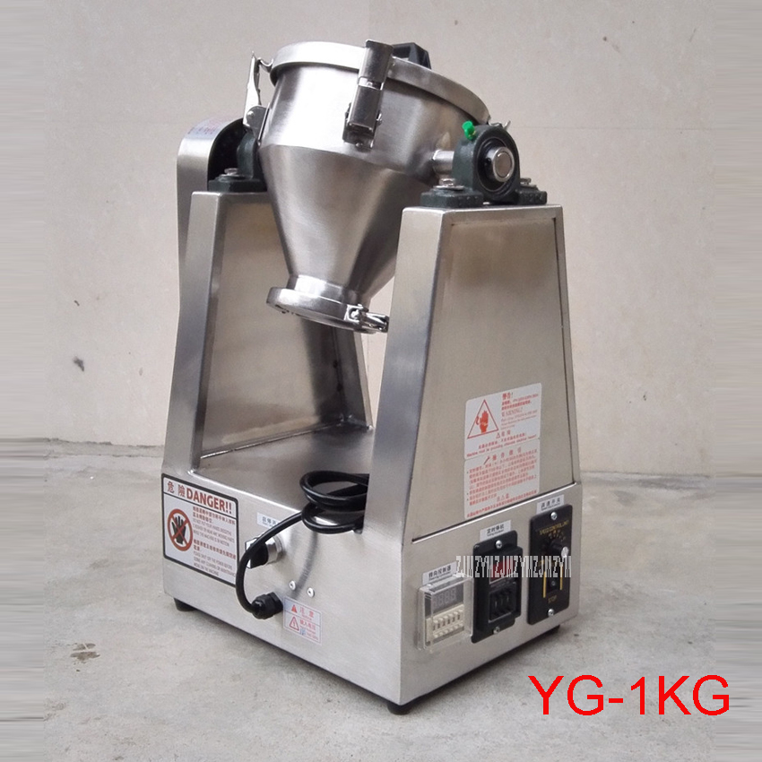 YG-1KG  110V/220V  rotary cone chemical dry powder mixing machine blender mixer powder chemical additive food maize mixer 3L  d698 paint putty powder chemical lux mixer 220v 1000w industry speed adjustable blender
