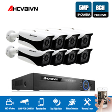 AHCVBIVN POE Surveillance Cameras System 16CH 5MP Security Camera POE HD CCTV DVR 8PCS 5.0 MP IR Outdoor Security Camera Kit
