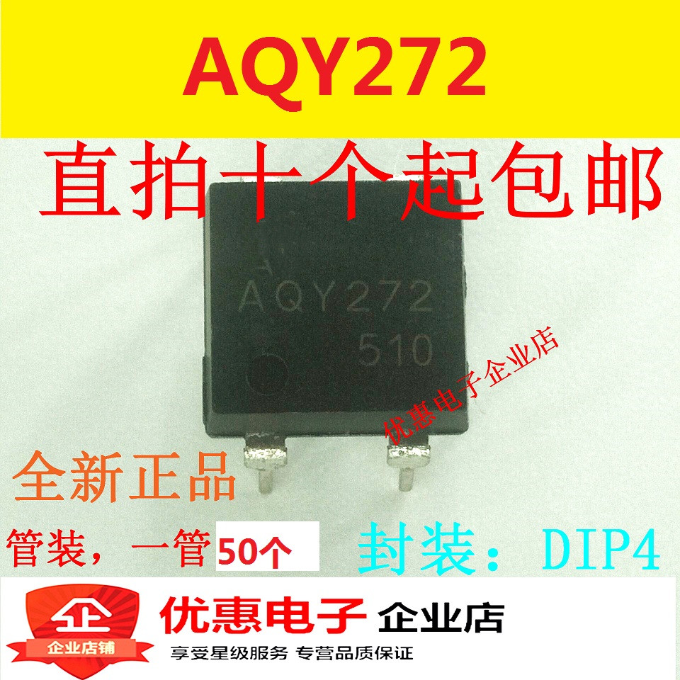 10PCS New AQY272 DIP4-in Integrated Circuits from Electronic Components & Supplies    1
