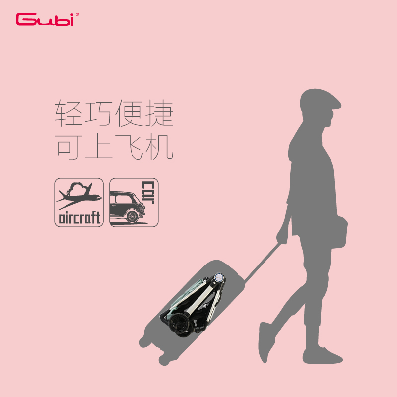Gubi Baby Stroller Can Sit and Lie Simple And Super Mini Folding Children Portable Umbrella Carts Can be on plane baby stroller 5kg ultra light portable on the plane can sit lie simple mini folding baby pocket umbrella summer