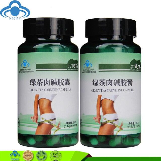 2016 Venda Quente 2 garrafa (420 mg X120 caps) L carnitina adicionar a queima de gordura e ajuda a recuperar a partir de esportes