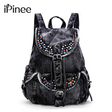 Ipinee Jean Джинсовые женские рюкзаки большой емкости сумки на плечо Европейский стиль заклепки дорожные сумки повседневные школьные сумки