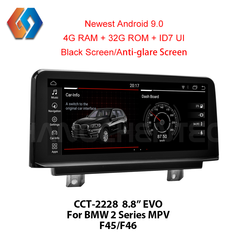 Android 9 0 Car Radio 1 Din For BMW 2series F45 F46 2018 EVO PX6 2G