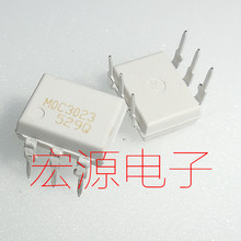 100PCS/LOT MOC3023 100pcs lot hef4069ubt