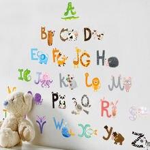 26 букв a z алфавит и животные наклейка на стену украшение для