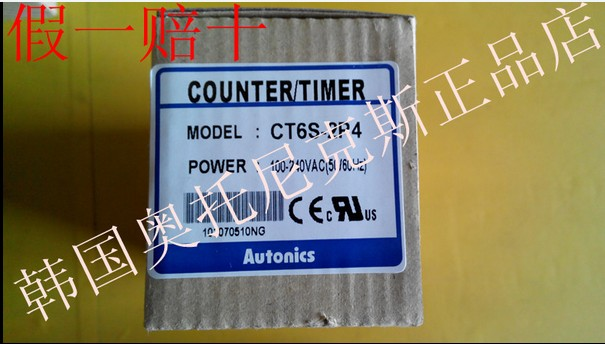 Original Genuine counter CT6S-2P4 (CT6S-2P AC220V)Original Genuine counter CT6S-2P4 (CT6S-2P AC220V)