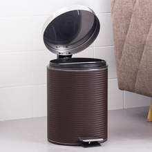 ORZ 8L Woven Leather Trash Can With Lid Stainless Steel Pedal Bin Kitchen Bathroom Toilet Waste Paper Basket